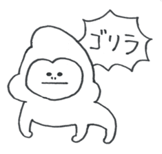 ikimonono sakebi 2 sticker #8814722