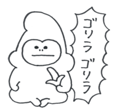 ikimonono sakebi 2 sticker #8814723