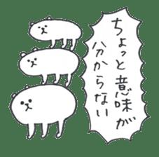 ikimonono sakebi 2 sticker #8814724