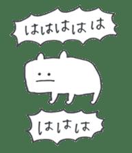 ikimonono sakebi 2 sticker #8814725