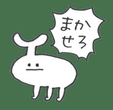 ikimonono sakebi 2 sticker #8814726