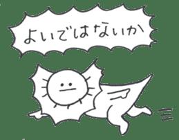 ikimonono sakebi 2 sticker #8814728