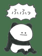 ikimonono sakebi 2 sticker #8814729