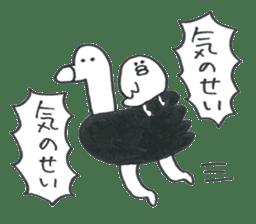 ikimonono sakebi 2 sticker #8814730