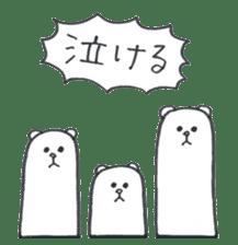 ikimonono sakebi 2 sticker #8814731