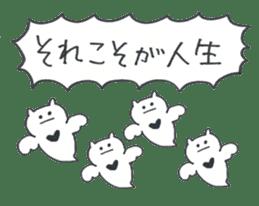 ikimonono sakebi 2 sticker #8814732