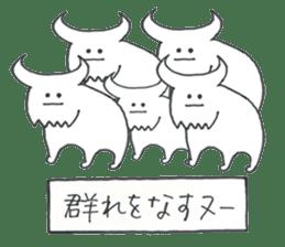 ikimonono sakebi 2 sticker #8814737