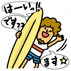 Go with Aloha!3Polite expression version