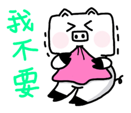SquarePig 2 sticker #8817709
