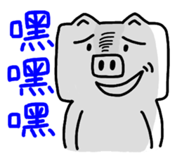 SquarePig 2 sticker #8817720