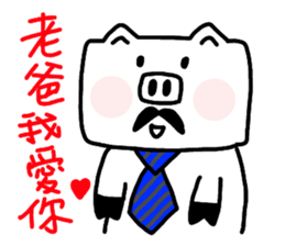 SquarePig 2 sticker #8817732