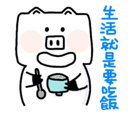 SquarePig 2 sticker #8817734