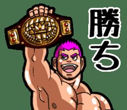 Professional wrestler kengo!! sticker #8819629
