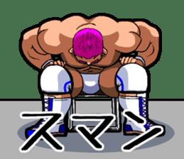 Professional wrestler kengo!! sticker #8819636
