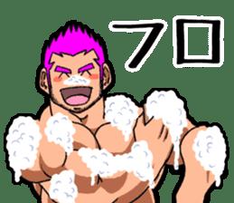 Professional wrestler kengo!! sticker #8819638