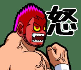 Professional wrestler kengo!! sticker #8819651