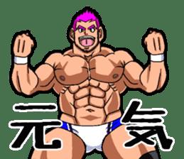 Professional wrestler kengo!! sticker #8819654
