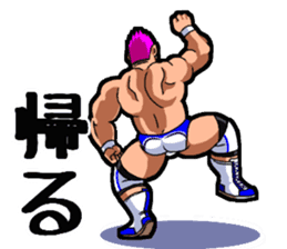 Professional wrestler kengo!! sticker #8819656