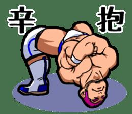 Professional wrestler kengo!! sticker #8819661