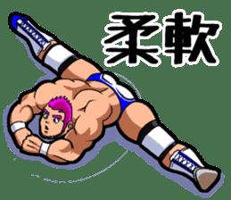 Professional wrestler kengo!! sticker #8819662
