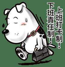 Cool dog-Office worker sticker #8829642