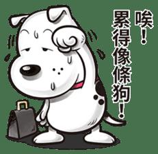 Cool dog-Office worker sticker #8829643