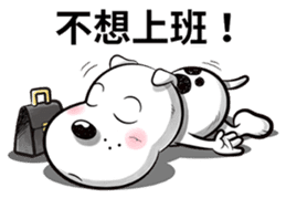 Cool dog-Office worker sticker #8829644