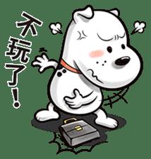 Cool dog-Office worker sticker #8829646