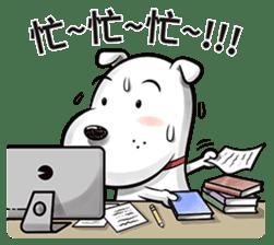 Cool dog-Office worker sticker #8829647