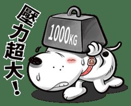 Cool dog-Office worker sticker #8829648