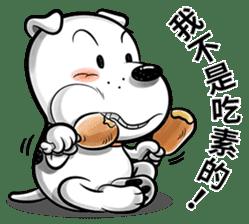 Cool dog-Office worker sticker #8829649