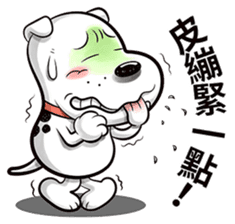 Cool dog-Office worker sticker #8829650
