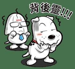 Cool dog-Office worker sticker #8829651