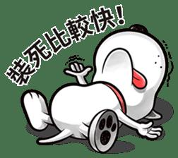 Cool dog-Office worker sticker #8829653