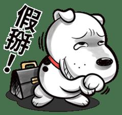 Cool dog-Office worker sticker #8829654