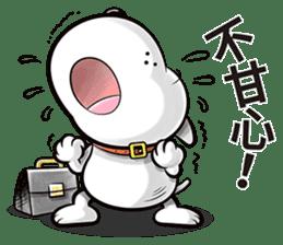 Cool dog-Office worker sticker #8829655