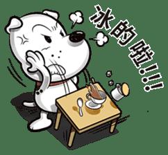 Cool dog-Office worker sticker #8829656