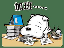Cool dog-Office worker sticker #8829657
