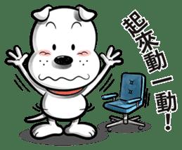Cool dog-Office worker sticker #8829658