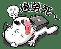 Cool dog-Office worker sticker #8829660