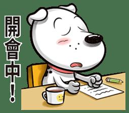 Cool dog-Office worker sticker #8829661