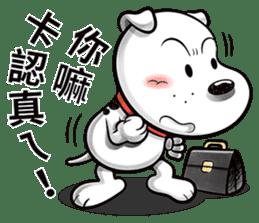 Cool dog-Office worker sticker #8829662