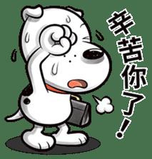 Cool dog-Office worker sticker #8829663