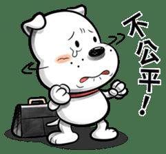 Cool dog-Office worker sticker #8829664