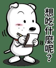 Cool dog-Office worker sticker #8829668