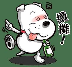 Cool dog-Office worker sticker #8829670