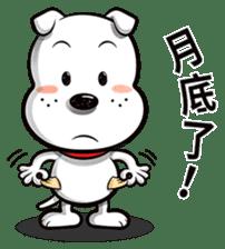 Cool dog-Office worker sticker #8829671