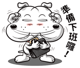 Cool dog-Office worker sticker #8829673