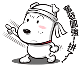 Cool dog-Office worker sticker #8829674