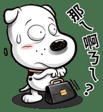 Cool dog-Office worker sticker #8829675